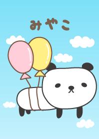 ธีมหมีแพนด้าน่ารักสำหรับ Miyako
