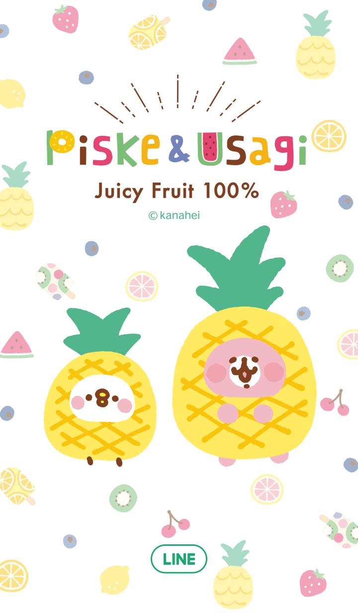 Piske & Usagi Juicy fruit 100%