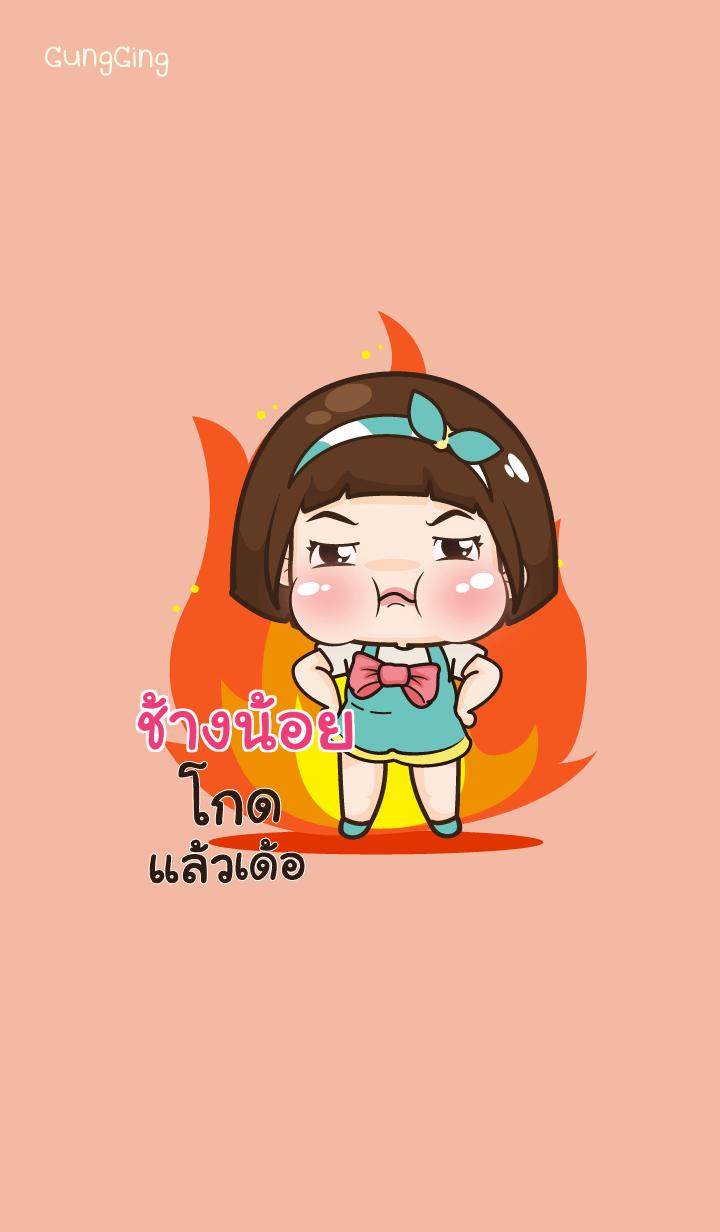 CHNGNOI aung-aing chubby_E V10