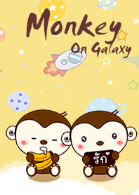 Monkey on galaxy Yellow.