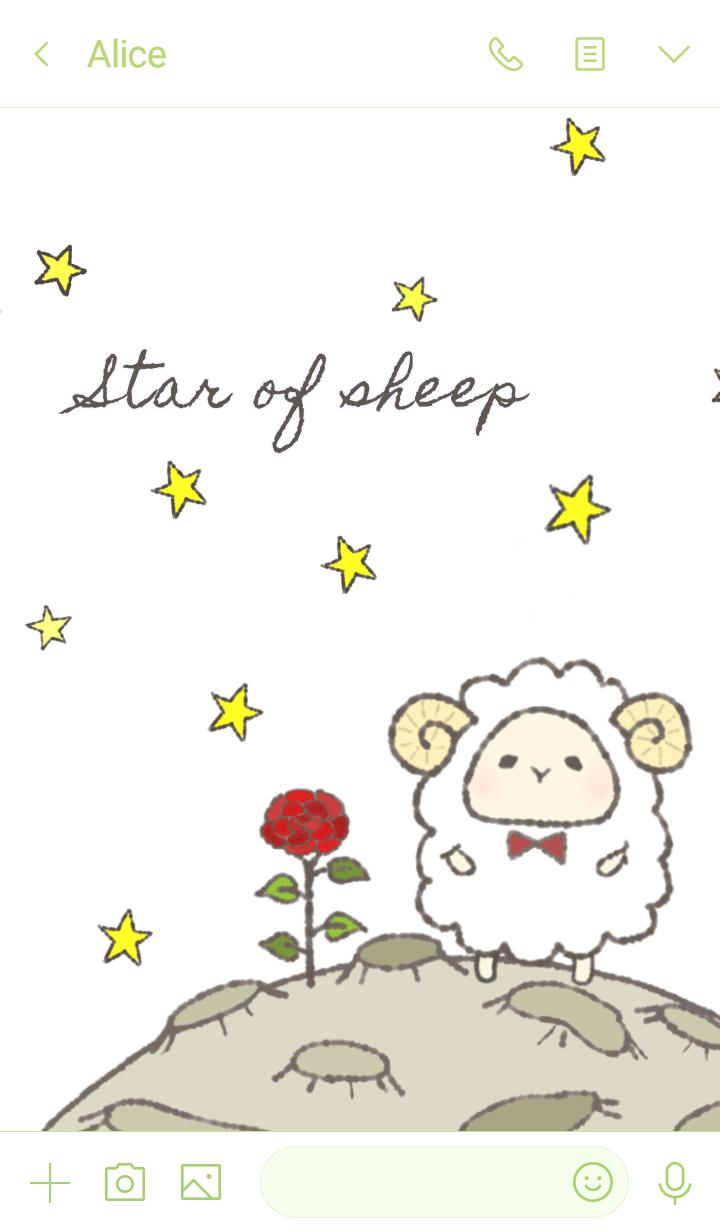 Sheep of star travel. E