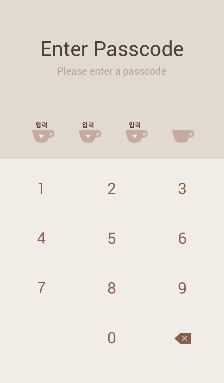 cafe theme brown beige(korean)