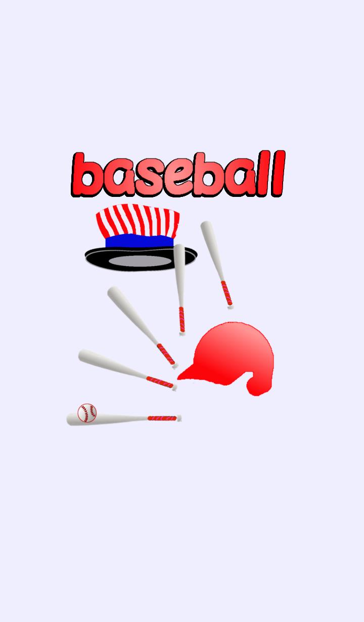 野球用赤ヘルメットと赤いハット