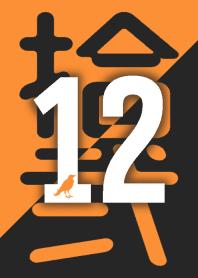 Japanese Numbers [12] Orange&Black