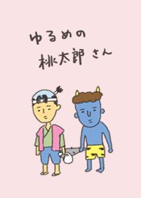 Momotaro-san