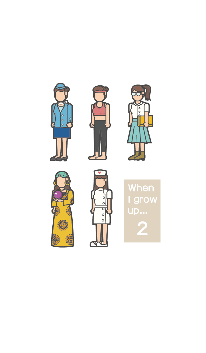 When I grow up... 2