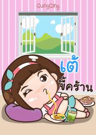 TAE aung-aing chubby_N V07