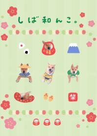 Shibainu-Japanese Pattern-