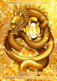 金色的金字塔和龍神 祝你好運48
