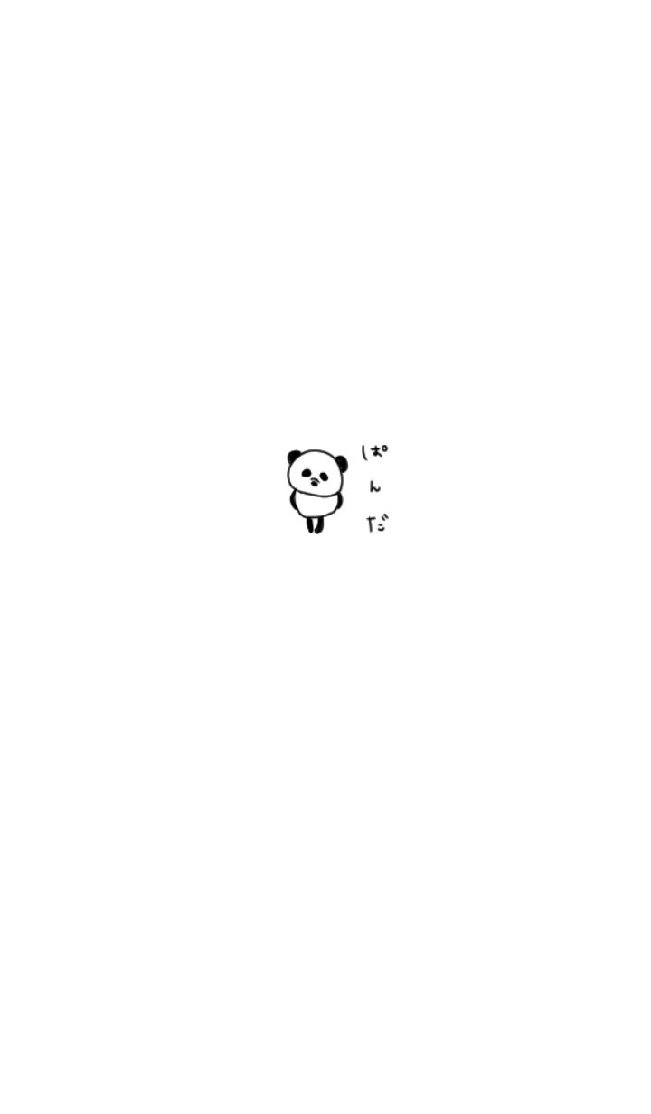 Panda healing too loose.