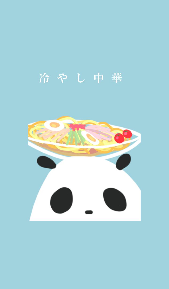 Cold panda