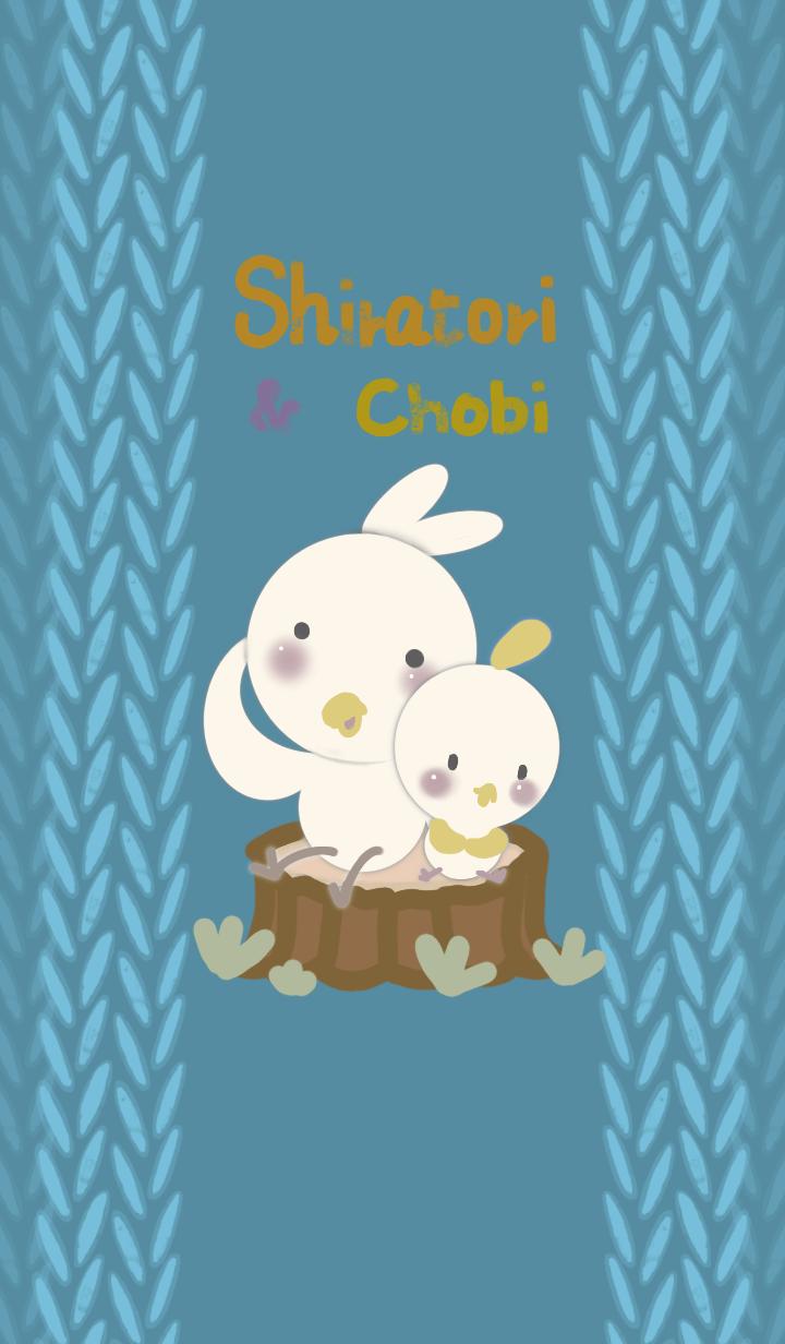 Shiratori and Chobi.