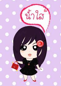 Namsai- Red Dark Celebrity Girl Theme