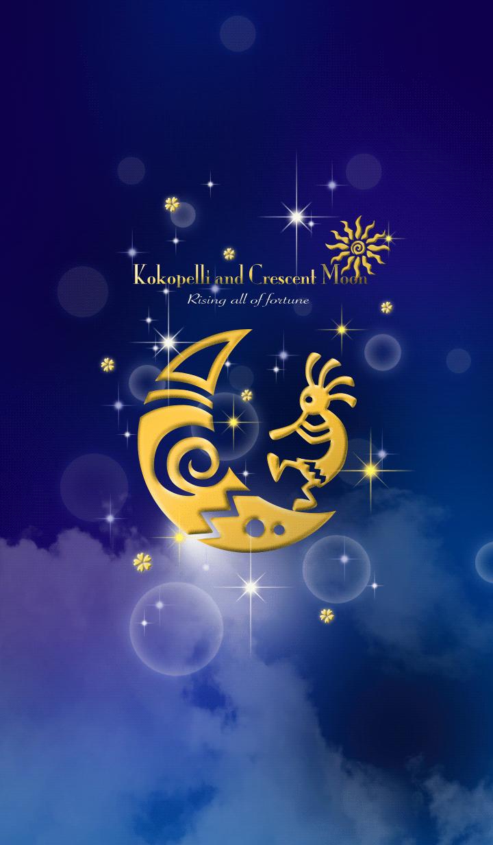 Kokopelli and Crescent Moon(gold)