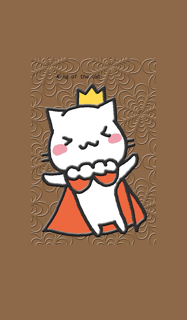 猫の王様 ブラウン