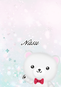 Nasu Polar bear gentle