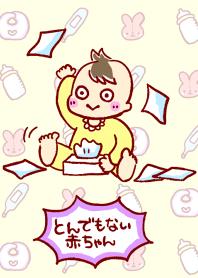 可笑的寶貝(來自日本)