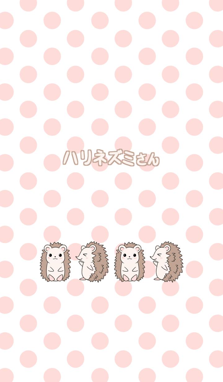 Healing hedgehog -POP-