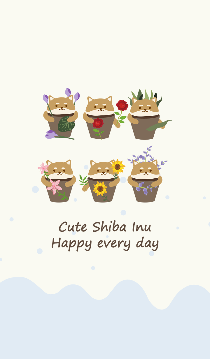 Shiba Inu's potted flower