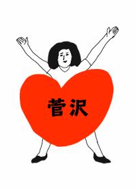 TODOKE k.o SUGASAWA DAYO no.5043