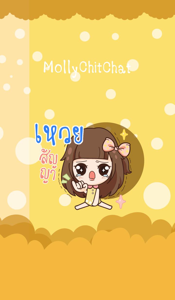 HEW molly chitchat V07