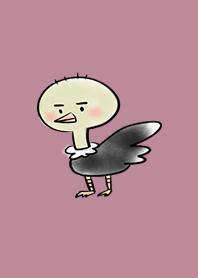 Ostrich's Daa kun