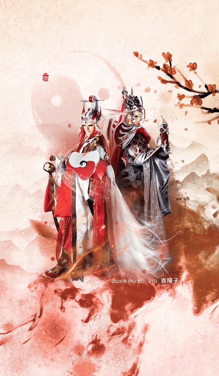 霹靂英雄:青陽子