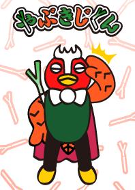 Yabukiji Vol.1
