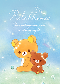 ธีมไลน์ Chairoikoguma and a starry night