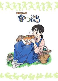 ธีมไลน์ Natsuzora script cover illustration 20