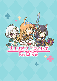 ธีมไลน์ Princess Connect! Re: Dive