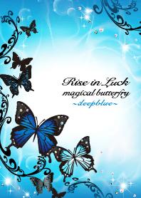 ธีมไลน์ Rizeinluckmagicalbutterfly blue #cool