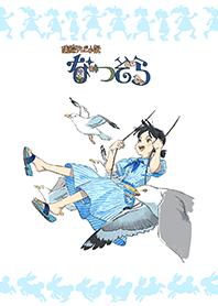 ธีมไลน์ Natsuzora script cover illustration 23
