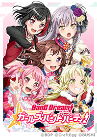 ธีมไลน์ BanG Dream! Girls Band Party! vol.2
