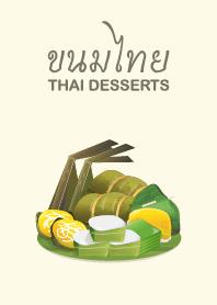ธีมไลน์ ขนมไทย