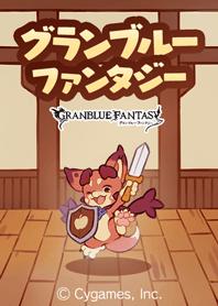ธีมไลน์ Granblue Fantasy: Charming Crewmates