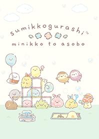 ธีมไลน์ Sumikkogurashi: Let's Play with Minikko