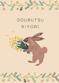 ธีมไลน์ DOUBUTSU BIYORI
