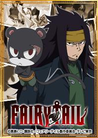 ธีมไลน์ TV Anime FAIRY TAIL Vol.8