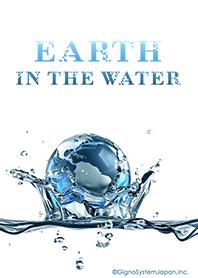 ธีมไลน์ Earth in the Water