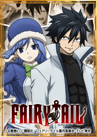 ธีมไลน์ TV Anime FAIRY TAIL Gray & Juvia