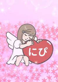 ธีมไลน์ Angel Therme [nipi]v2