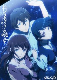 ธีมไลน์ domekano_animeVol.1