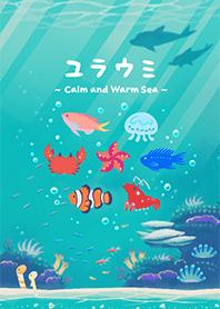 ธีมไลน์ YURAUMI - Calm and Warm Sea -