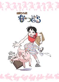 ธีมไลน์ Natsuzora script cover illustration 21