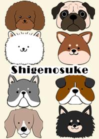 ธีมไลน์ Shigenosuke Scandinavian dog style