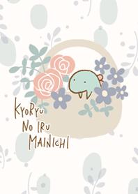 ธีมไลน์ Cute Dinosaurus -Otona Kawaii-