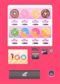 ธีมไลน์ Donut vending machine