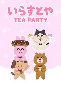 ธีมไลน์ Irasutoya งานเลี้ยงน้ำชา