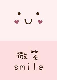 ธีมไลน์ รอยยิ้มสวย ๆ สีชมพู